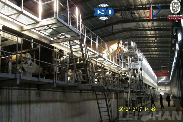 4200 High Strength Corrugated Paper Making Machine