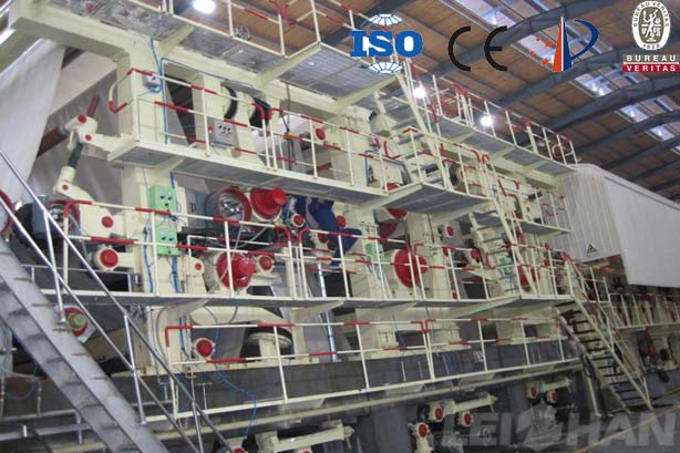 4600 Low Weight High Strength Corrugated Paper Making Machine