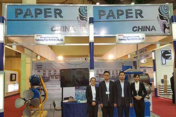 Leizhan attend Paper Middle East Exhibition 2017