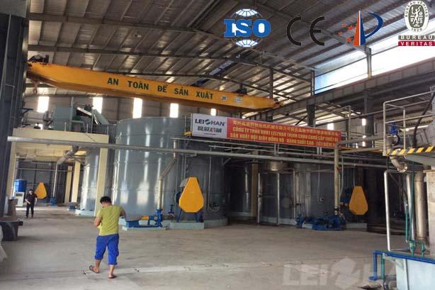 paper pulp machine working site