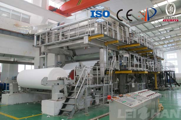 2900mm toilet paper machine