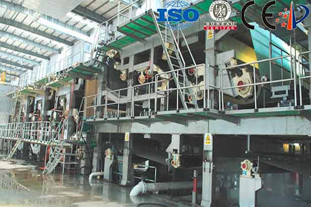 3200-Kraft-Liner-Board-Paper-Machinery-1