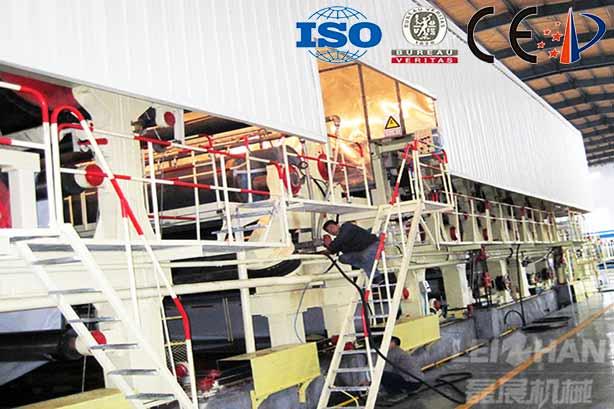 3200mm-Corrugated-Cardboard-Paper-Machine