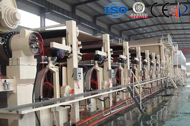 3400mm-Tube-Roll-Paper-Making-Machine