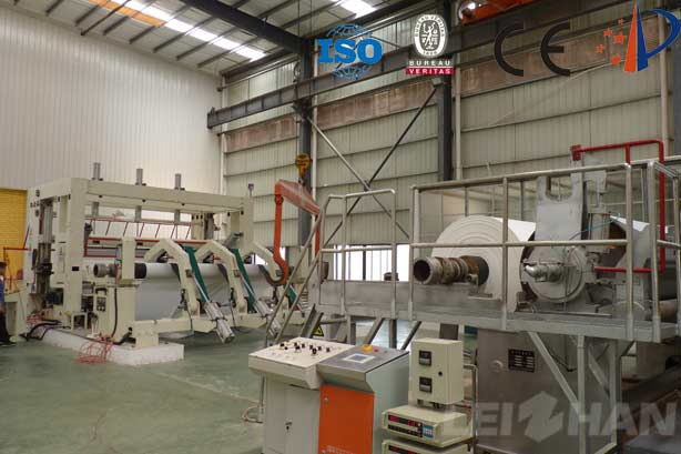 tissue paper machine roll for paper mill