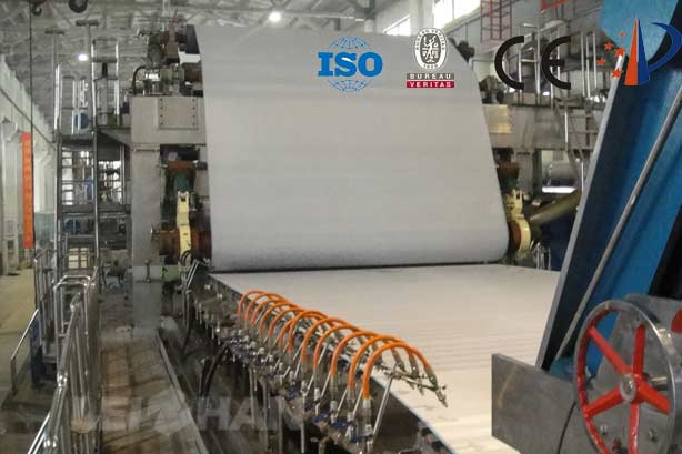 a4 paper machine for paper mill