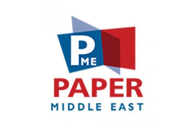paper me signal